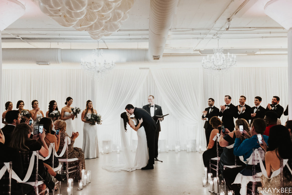 Elegant_Event_Lighting_Chicago_Room_1520_Wedding_Ceremony_Backdrop_White_Draping