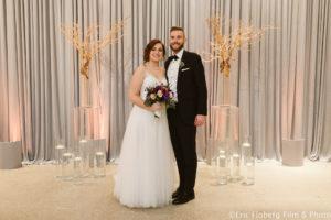 Elegant_Event_Lighting_Chez_Chicago_Wedding_Grey_Draping_SIlver_Ceremony_Peach_Uplighting